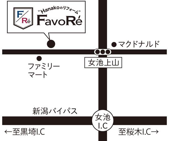 FavoReマップ